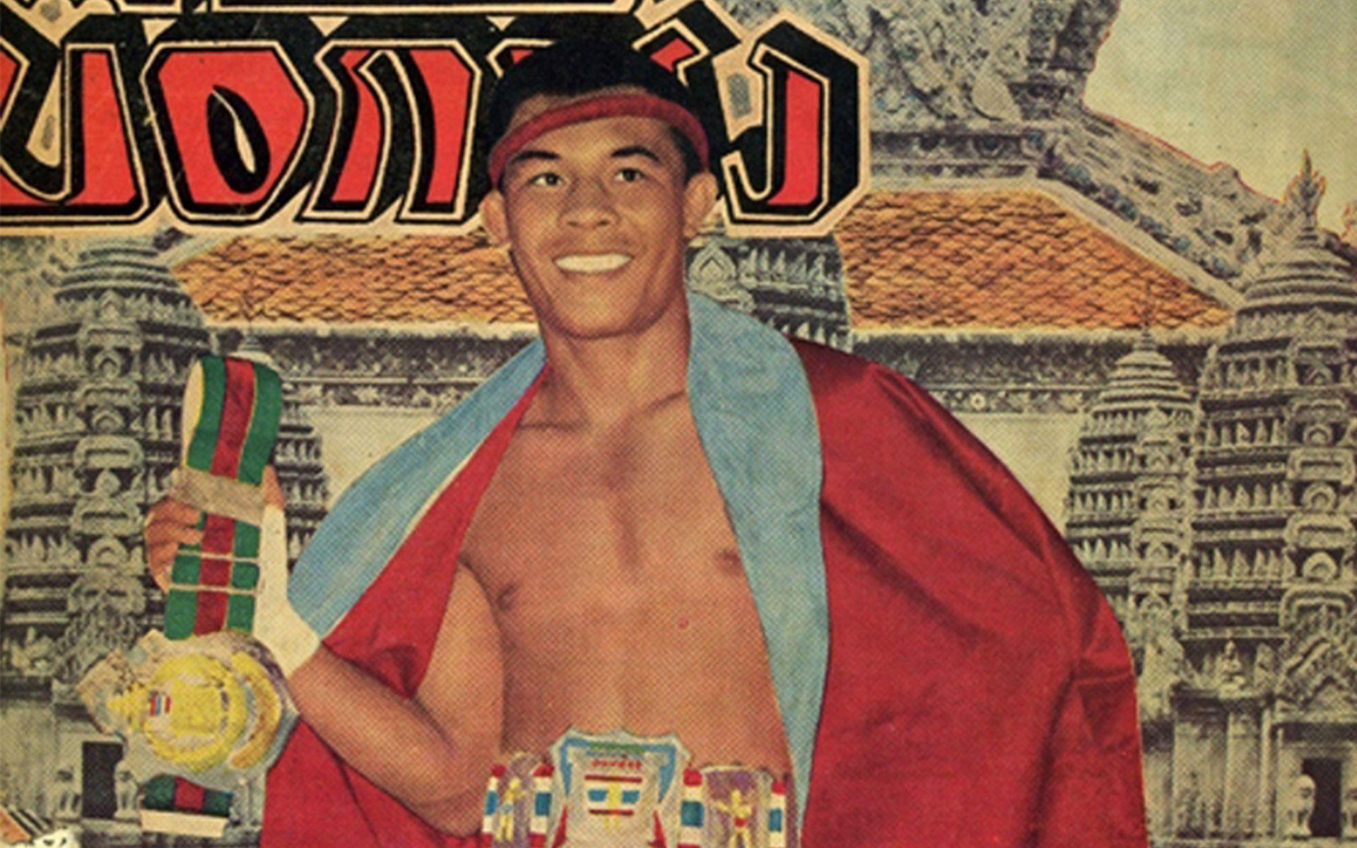 APIDEJ SIT-HIRUN: FIGHTER OF THE CENTURY